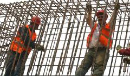 """Шест наши фирми кандидати да строят за """"Сочи 2014"""""""