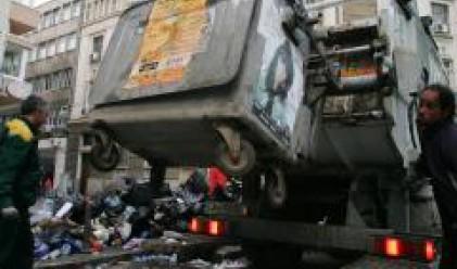 Софийският боклук става силистренски