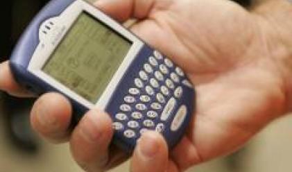 Смартфонът Blackberry измества съпругата