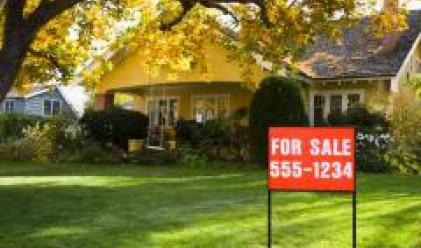 Прогнозират спад на цените на някои жилища  у нас с до 30%