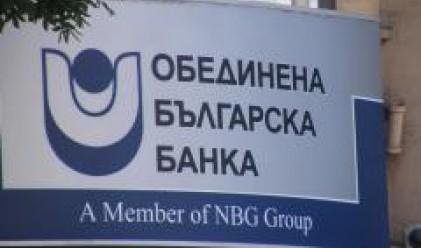 БСК и ОББ подписаха споразумение за сътрудничество