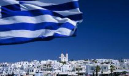 Ден на стачки в Атина