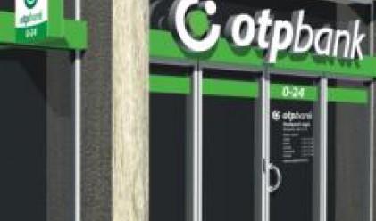 ОТР незасегната от финансовата криза, определя България като