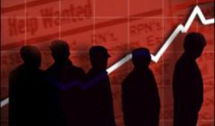 Молбите за помощи за безработица в САЩ изненадващо се повишават