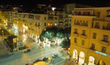 В Солун ще се състои регинална конференция за финанси и инвестиции