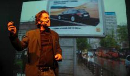 Colliers проведе форум за философията на градоустройството