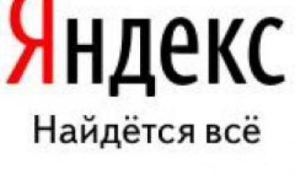 Яндекс може да отложи IPO-то си