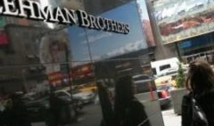 Мениджърите, разорили Lehman и Meryll, не излязоха на загуба
