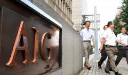 Българските дружества на AIG обявиха, че бизнесът им е стабилен