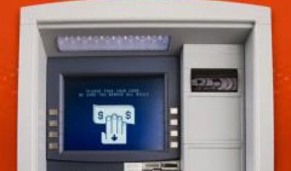 Франция и Германия искат алтернатива на Visa и MasterCard