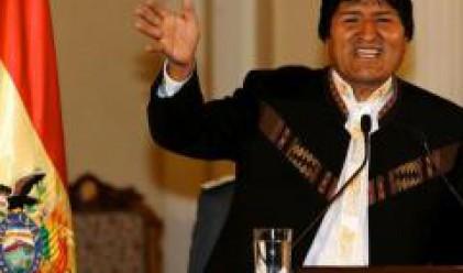 Газпром, Total и боливийската YPFB могат да създат съвместно предприятие