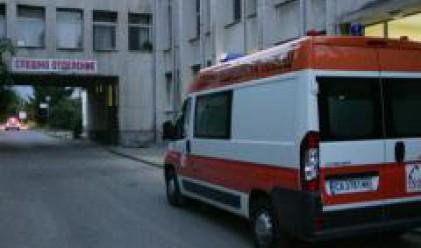 Санкции за 1.9 млн. лв. наложи НЗОК на болнични заведения