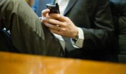 Европейската комисия слага таван на цените на SMS-ите при роуминг