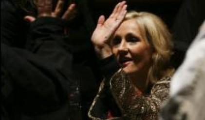 Създателката на Хари Потър дари 1 млн. паунда на Лейбъристката партия