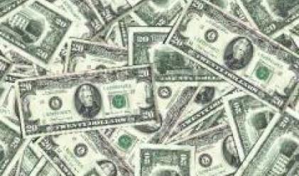 Правителството на САЩ представи спасителен план за 700 млрд. долара