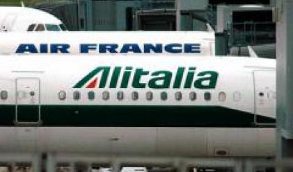 Обявяват търг за Alitalia