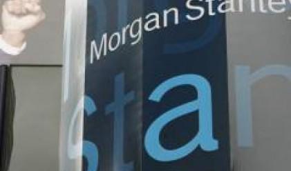 Последните две водещи инвестиционни банки в САЩ променят статута си