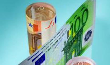 ЕЦБ поднови офертата си за еднодневни заеми към финансовите институции