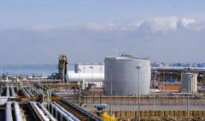 Shell и Ирак подписаха споразумение за добив на газ
