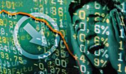 Акциите на румънския фонд STK Emergent губят 63.7% при дебюта си вчера