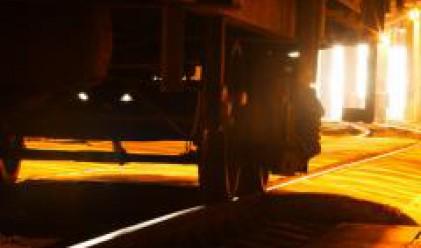 Железопътна инфраструктура – ХД подаде заявление за регистрация на БФБ