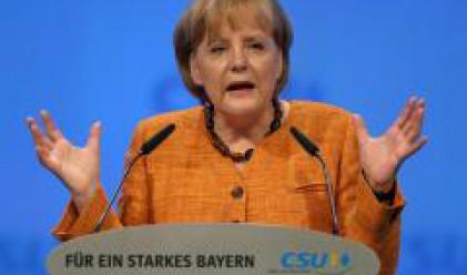 Меркел за запазването на