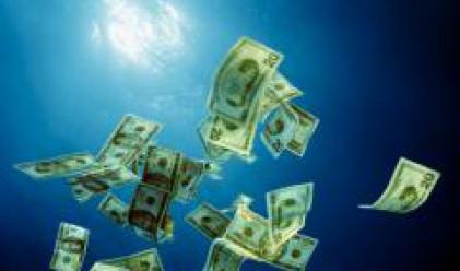 ФЕД сключи суапови сделки с централните банки на 4 страни