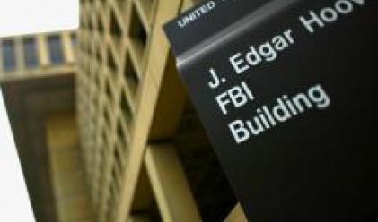 ФБР по петите на Fannie Mae, Freddie Mac, Lehman Brothers и AIG