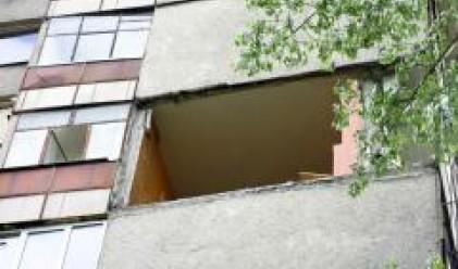 АФП: Отоплението - лукс за милиони източноевропейци, живеещи в панелки