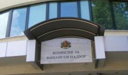 КФН вписа новите акции на Холдинг Пътища и Дружба Стъкларски Заводи