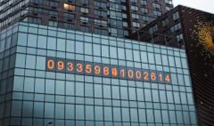 Брутният външен дълг нарасна с 3.8 млрд. евро за година