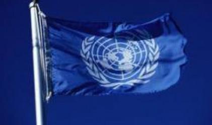 ООН: През 2007 г. се достигна пикът на глобалния инвестиционен бум