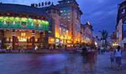 Инвестиционият фонд Арго отвори втория по-големина търговски парк в Румъния