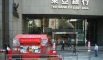 Паника в Хонконг след слухове за стабилността на Bank Of East Asia