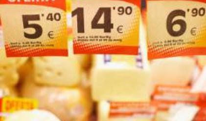 МВФ очаква високите цени на горивата и храните да се запазят