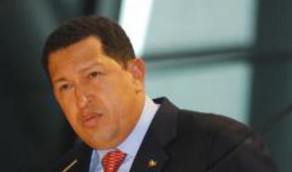 Чавес: Новият американски президент получава потъващ кораб