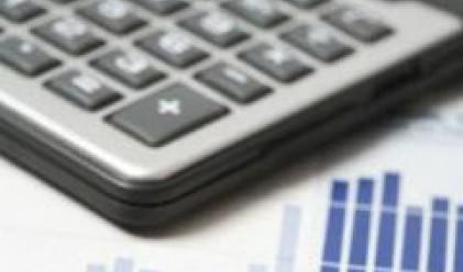 Moody's понижи кредитния рейтинг на Латвия