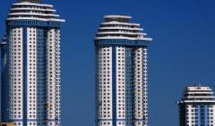 Интересът към  жилищата в Москва остава голям