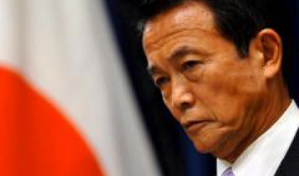 Премиерът и кабинетът на Япония намалиха заплатите си