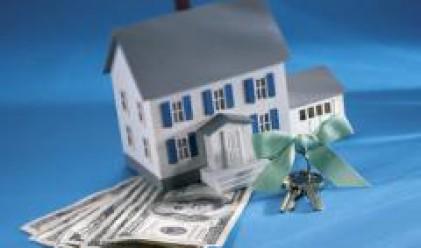Собствениците в САЩ плащат все по-големи вноски за жилищата си