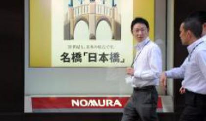 Nomura купила европейския и близкоизточен бизнес на Lehman Brothers за 2 долара