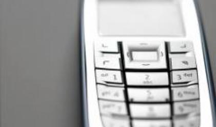 До края на годината в света ще има 4 млрд. мобилни телефони