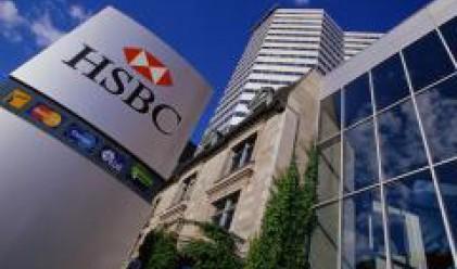HSBC ще съкрати 1 100 от служителите си в световен мащаб