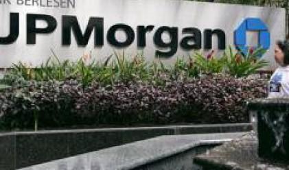 JPMorgan Chase & Co продаде акции за 10 млрд. долара