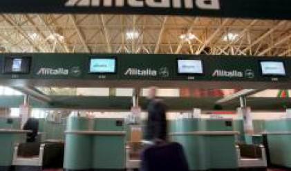 Пилотите одобриха плана за изкупуване на Alitalia