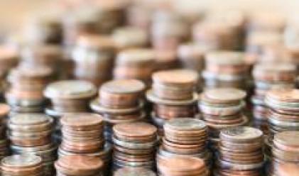 Белгия закрива монетния си двор на 1 януари 2010 г.