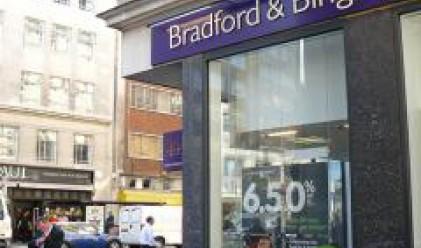 Великобритания ще национализира Bradford & Bingley