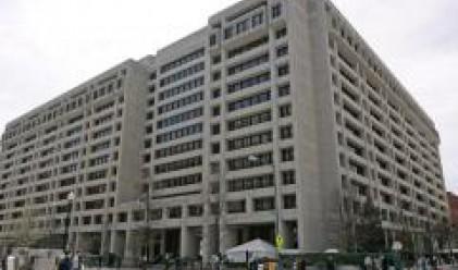 МВФ ще засили контрола над финансовите пазари