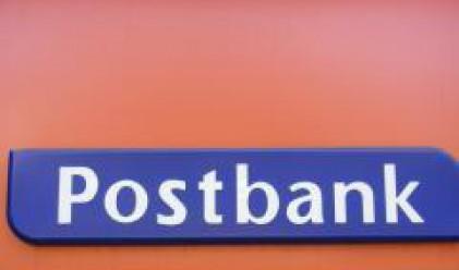 Пощенска банка с преференциални условия на есенния Пловдивски панаир