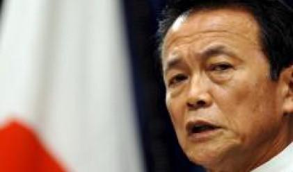 Новият японски премиер обеща намаляване на данъците
